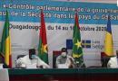 Conférence régionale du Comité inter-parlementaire (CIP) du G5-Sahel
