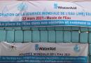 Commémoration de la Journée Mondiale de l'Eau (JME) édition 2021 sous le thème << place de l'Eau dans nos sociétés et comment la protéger>>